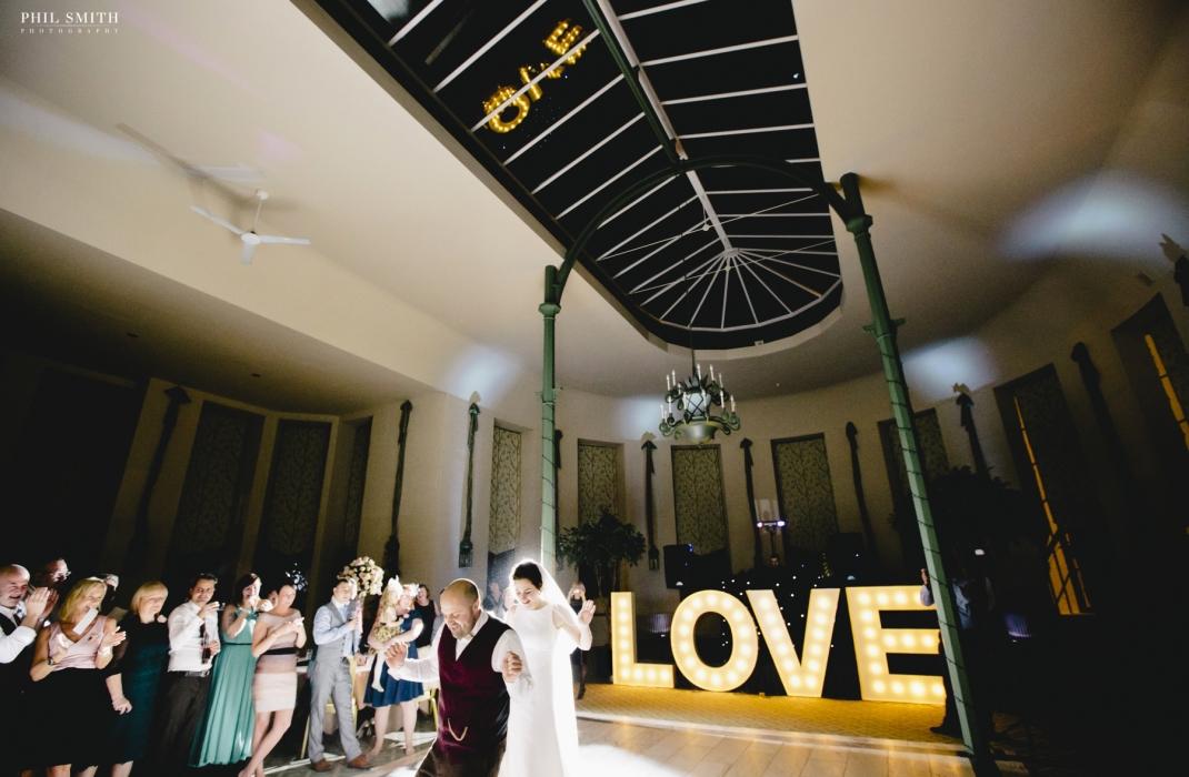 Wynyard Hall Weddings